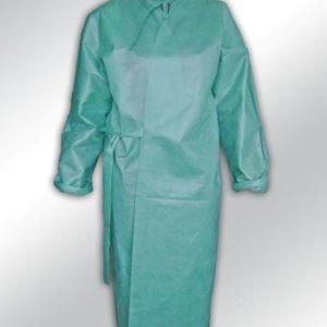 халат с доп защитой